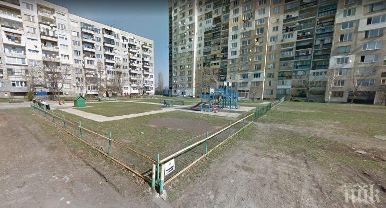 """Жители на """"Люлин"""" на протест, не искат паркинг до детската площадка"""