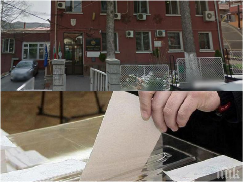 СИГНАЛ ДО ПИК: Следизборни страсти в Своге - пуснаха жалба за касиране на изборите за общински съветници