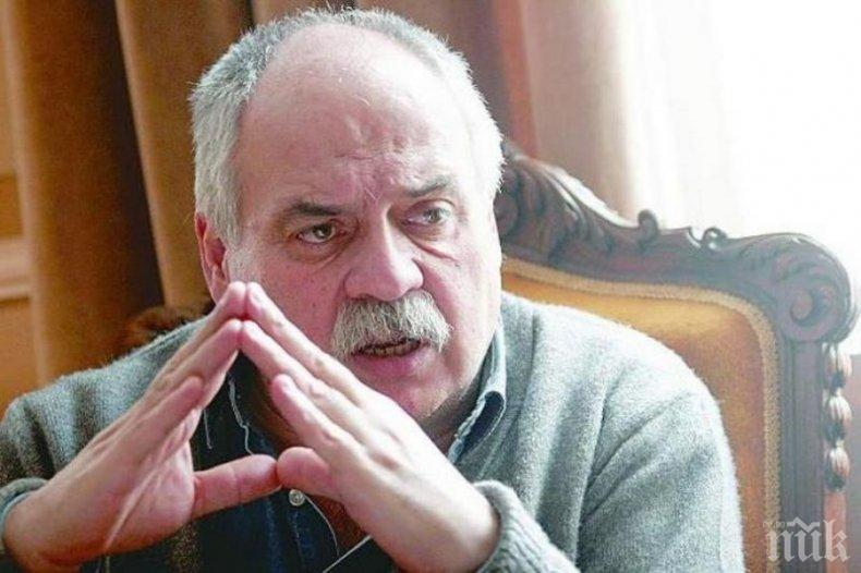 Сбогуваме се с Павел Васев