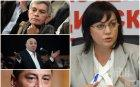 БУНТ ЗА ОСТАВКИ В БСП: 50 разгневени социалисти с унищожителна критика срещу Корнелия Нинова и Кирил Добрев преди пленума (ДОКУМЕНТ)