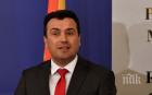 Скопие: Договорът с България e добър пример за преодоляване на пречките