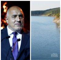 ПЪРВО В ПИК: Борисов разпореди максимално бързо решение и синхрон за язовир