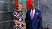 Захариева си идва от Африка с важно послание за Борисов