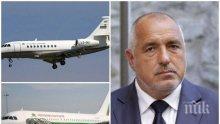"""ПЪРВО В ПИК TV: Правителственият авиоотряд с разкрития за инцидента с """"Фалкона"""" на Борисов - шефът Коджейков съветва да се купи нов самолет (ОБНОВЕНА)"""