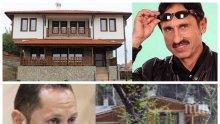 САНКЦИЯ: Милко Калайджиев ще връща 304 000 лева от къща за гости