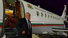 ИЗВЪНРЕДНО В ПИК TV! Борисов пристигна в Гърция за участието в Четвъртата среща на върха в Солун - НА ЖИВО