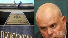 """ИЗВЪНРЕДНО: Спецпрокуратурата не откри никакви доказателства срещу Иван Гешев по сигнала на """"Боец"""""""