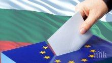 Съдят перничанин за купуване на гласове на евроизборите