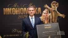 """Изпълнителният директор на VP Brands International с награда от конкурса """"Мистър и Мисис Икономика"""""""