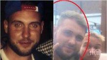 РАЗСЛЕДВАНЕ: Частни детективи нищят мистериозната смърт на английския футболен фен в София