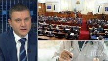 ГОРЕЩА ТЕМА - Владислав Горанов за споровете около болничните: По-добре грешно решение, отколкото никакво решение