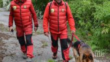 ФАТАЛНА РАЗВРЪЗКА: Откриха мъртва изчезналата жена в Рила