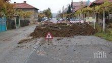 ТРАГЕДИЯ: Служител на ВиК почина, затрупан в изкоп край Бобошево