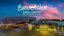 """Борим се с още 40 страни на """"Евровизия 2020"""""""