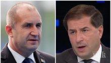 ЕКСПЕРТНО МНЕНИЕ: Борислав Цеков разкости Румен Радев: Изборът на главен прокурор е професионален, а не политически