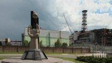 Беларус затваря границата си близо до Чернобил