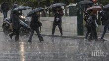 """СТРАШНО БЕДСТВИЕ: Бурята """"Виктория"""" удари Гърция (ВИДЕО)"""