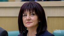 """Караянчева ще открие Националната програма """"Управленски умения"""" на Българското училище за политика"""