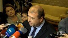 ПЪРВО В ПИК TV! ДПС скочи срещу решението за болничните: Не може да се отнемат права на работници