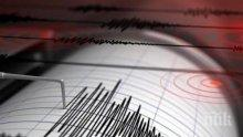 Земетресение с магнитуд 5.3 по Рихтер бе регистрирано край Япония