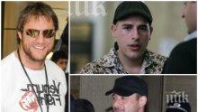 """КРИМИГЕРОИ: Изчезнаха двама от бандата на """"Чуковете"""""""