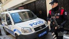 Трима убити след стрелба в Истанбул