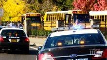 Психар рани шестима в гимназия до Лос Анджелис, жена загина