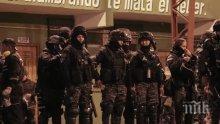 Временният президент на Боливия назначи нов главнокомандващ на армията на страната