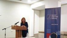 Зорница Русинова: Държавата ще помага на завърнали се от чужбина българи