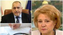 ГОРЕЩА ТЕМА: Менда Стоянова с важен коментар за Коалиционния съвет с участието на Борисов! Промените при болничните имат важни изключения