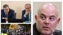 """ИЗВЪНРЕДНО В ПИК TV: ВСС с ново гласуване за Гешев - центърът блокиран. """"Маршът за законност"""" събра стотици в подкрепа на прокурора, които скандират: """"Няма да си тръгнем, докато не го изберете"""" (СНИМКИ)"""