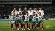 Официално: Футболните национали с шанс за финалите на Евро 2020
