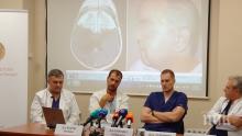 Хирурзи отстраниха 1 кг тумор от мозъка на пациент (СНИМКИ)
