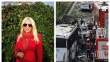 ЕКШЪН В ПИК TV: Екстра Нина на косъм от кървав атентат в Истанбул - екип на медията ни гостува на Кралицата на баладите край Босфора