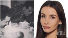 НОВО АМПЛОА: Щерката на Фатик става детектив