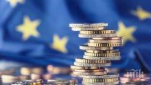 ЕС зацикли в преговорите за Бюджет 2020