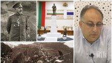 САМО В ПИК: 101 години след Дойранската епопея, военният историк Радослав Симеонов: Това е най-великата битка в българската военна история, а паметникът на героите ще е най-големият от 75 г. насам