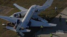 КАТАСТРОФА: Два самолета се сблъскаха на летище в Тексас