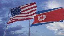 Остро: Северна Корея с условие за да обсъжда ядрени въпроси в преговорите със САЩ