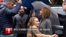 Мая Манолова пред Ива Николова на протеста срещу Гешев: Притеснява ме, че няма достатъчно контрол над главния прокурор (ОБНОВЕНА/СНИМКИ)
