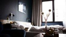 Оферта: В японски хотел може да наемете стая за 1 долар