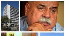 НАСЛЕДСТВО: Три жени делят имуществото на Павел Васев - ето какво завеща режисьорът на татарската  съпруга и дъщерите си...
