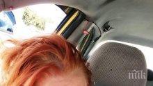 ШОКИРАЩ СЛУЧАЙ: Шофьорка на такси обра тежко болна майка с бебе (ВИДЕО/СНИМКИ)