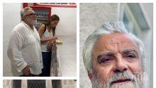 САМОЛЕТНА ДРАМА: Владо Пенев заложник в Малага заради откраднати документи - вижте кой измъкна звездата от неприятната ситуация...