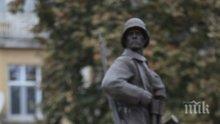 Каракачанов: Паметникът на Девета пехотна Плевенска дивизия увековечава силата на българския дух