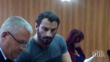 Осъдиха Перата заради нападение над оператор на Би Ти Ви