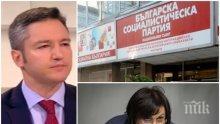 ЧЕРВЕНИ СТРАСТИ: Кристиян Вигенин скочи на амбразурата - брани бясно Корнелия Нинова за оставката й