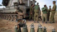 Примирие между Израел и палестинците в Ивицата Газа