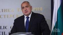 Премиерът Бойко Борисов ще участва в Четвъртата среща на върха в Солун