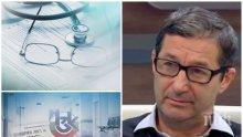 САМО В ПИК: Топ икономистът Владимир Каролев с експертен коментар за реформата с болничните